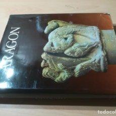 Libros de segunda mano: ARAGON / TIERRAS DE ESPAÑA / FUNDACION JUAN MARCH - NOGUER / ALL47. Lote 290065618