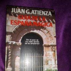Livros em segunda mão: GUIA DE LA ESPAÑA MAGICA - JUAN G. ATIENZA - DISPONGO DE MAS LIBROS. Lote 291157938