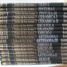 Libros de segunda mano: TALLER DE LAS ARTES (16 TOMOS) W9874. Lote 291415163
