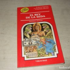 Libros de segunda mano: EL REY DE LA SEDA - LIBRO ELIGE TU PROPIA AVENTURA - NUM. 53 - TIMUN MAS. Lote 293980648