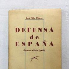 Libros de segunda mano: EXILIO. JOSÉ FÉLIX HUERTA. DEFENSA DE ESPAÑA (DISCURSO A LA NACIÓN ESPAÑOLA). 1ª ED. FRANCIA. 1964. Lote 294070928