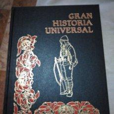 Libros de segunda mano: GRAN HISTORIA UNIVERSAL EN CÓMIC NACIONES Y COLONIAS VOLUMEN 12. Lote 294085413