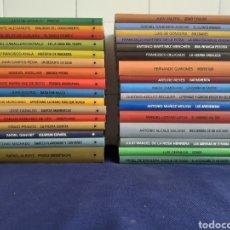 Libros de segunda mano: COLECCION BIBLIOTECA DE AUTORES ANDALUCES, 32 UNIDADES, TODOS EN PERFECTO ESTADO. Lote 294377538