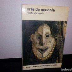 Libros de segunda mano: 50- ARTE DE OCEANÍA, REGIÓN DEL SEPIK. Lote 296026613
