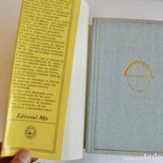 Libros de segunda mano: MECÁNICA DE CONSTRUCCIÓN. TOMO I. V.A. KISELIOV. Lote 296744963