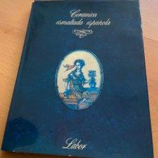 Libros de segunda mano: CERAMICA ESMALTADA ESPAÑOLA, LABOR. Lote 296956468