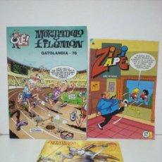 Libros de segunda mano: TRES REVISTAS DE COMICS. Lote 24471006