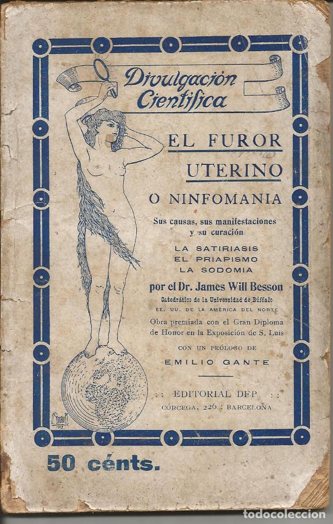 EL FUROR UTERINO (Libros Nuevos - Humanidades - Sexualidad)