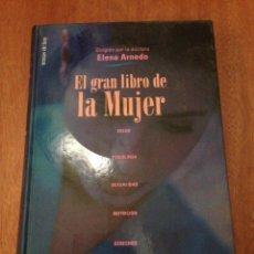 Libros: EL GRAN LIBRO DE LA MUJER. Lote 135278509