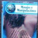 Libros: MASAJES Y MANIPULACIONES. ROBERTO CARLOS RODRIGUEZ. Lote 152469918