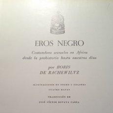 Libros: EROS NEGRO - COSTUMBRES SEXUALES EN AFRICA DESDE LA PREHISTORIA HASTA NUESTROS DIAS 1963. Lote 172956403