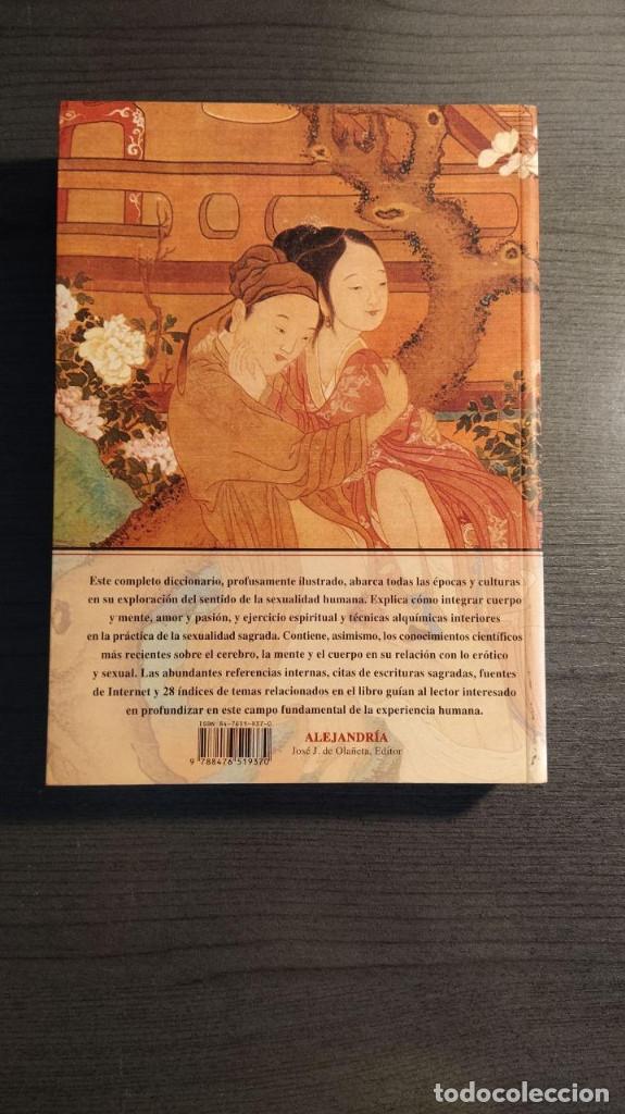 Libros: Diccionario de la sexualidad sagrada . Rufus Camphausen. Editorial Alejandría - Foto 8 - 177052948