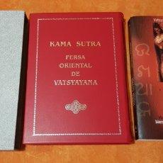 Libros: KAMA SUTRA PERSA ORIENTAL DE VATSYAYANA, S. XVIII Y XIX,KAMASUTRA.. Lote 178064722