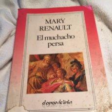 Libros: EL MUCHACHO PERSA MARY RENAULT. Lote 202031762