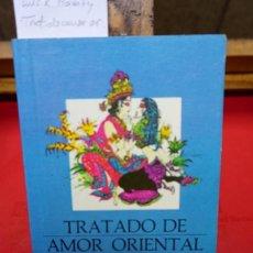 Libros: LUIS R. MAMBY.TRATADO DE AMOR ORIENTAL. Lote 245417305