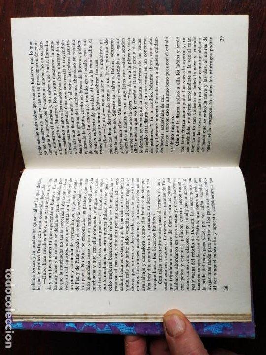 Libros: EROTICÓN. Antología de relatos galantes y amorosos 12 capitulos que desvelan misterios de la erotica - Foto 5 - 288973253