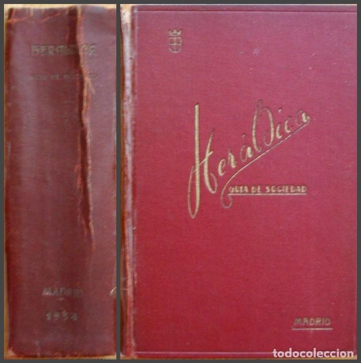 """""""HERÁLDICA"""" GUIA DE SOCIEDAD, RECOPILADA POR E. GONZÁLEZ VERA. 1954 (Libros Nuevos - Humanidades - Sociología)"""