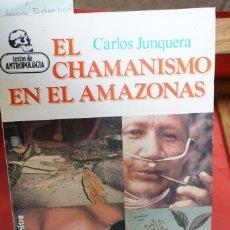 Libros: CARLOS JUNQUERA.EL CHAMANISMO EN EL AMAZONAS. Lote 242840035