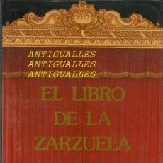 Libros: LIBRO EL LIBRO DE LA ZARZUELA,EDICIONES DAIMON,MANUEL TAMAYO. Lote 110063043