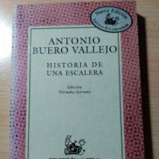 Libros: HISTORIA DE UNA ESCALERA. ANTONIO BUERO VALLEJO. NUEVO. Lote 197477433