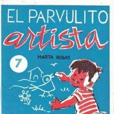 Libri di seconda mano: CUADERNO ESCOLAR DE DIBUJO EL PARVULITO ARTISTA Nº 7. Lote 114919936
