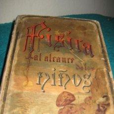 Libros de segunda mano: FISICA AL ALCANCE DE LOS NIÑOS DE ( SATURNINO CALLEJA .1893) POR EL DOCTOR V.GONZALEZ.. Lote 27454773
