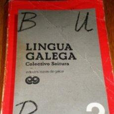 Libros de segunda mano: LIBRO DE TEXTO: GALLEGO 2º BUP ED. XERAIS - CURSO 1989/90. Lote 27283355