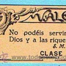 Libros de segunda mano: VALE DE PREMIO ESCOLAR. COLEGIO LA SALLE. DECADA DE LOS 50.. Lote 105743682