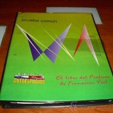 Libros de segunda mano: EL LIBRO DEL PROFESOR DE FORMACION VIAL PRUEBA COMUN. Lote 194337418
