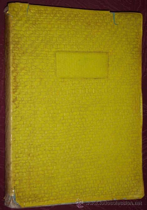 GEOGRAFÍA UNIVERSAL 2º BACHILLERATO POR ANTONIO M. ZUBIA, EDICIONES SM EN MADRID 1963 (Libros de Segunda Mano - Libros de Texto )