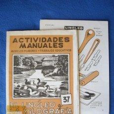 Libros de segunda mano: ACTIVIDADES MANUALES EL LINOLEO Y LAXILOGRAFIA - SALVATELLA -. Lote 30599629