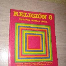 Libros de segunda mano: RELIGION 6º EGB CICLO MEDIO EDITORIAL SANTILLANA AÑO 1985. Lote 31198746