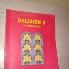 Libros de segunda mano: RELIGION 5º EGB CICLO MEDIO EDITORIAL SANTILLANA AÑO 1989. Lote 31198844