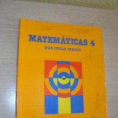Libros de segunda mano: MATEMÁTICAS 4 EGB CICLO MEDIO - SANTILLANA AÑO 1988. Lote 31303886