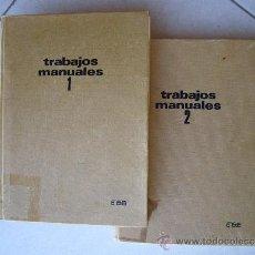 Libros de segunda mano: LOTE DE DOS LIBROS TRABAJOS MANUALES 1 Y TRABAJOS MANUALES 2 - ANAYA 1969 - ( PASTAS DURAS ). Lote 30757348