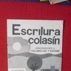 Libros de segunda mano: CUADERNO DE ORTOGRAFIA--EDITORIAL MIGUEL A. SALVATELLA--. Lote 33091368