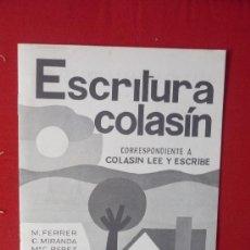 Libros de segunda mano: CUADERNO DE ORTOGRAFIA--EDITORIAL MIGUEL A. SALVATELLA--. Lote 33091388