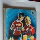 Libros de segunda mano: EDELVIVES : GEOMETRÍA PRIMER GRADO (1966). Lote 34480004