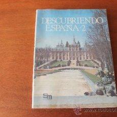 Libros de segunda mano: LIBRO DE TEXTO DESCUBRIENDO ESPAÑA 2, EDICIONES SM 1979. Lote 35834457