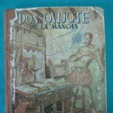 Libros de segunda mano: DON QUIJOTE DE LA MANCHA POR HIJOS DE SANTIAGO RODRIGUEZ BURGOS 1950. Lote 37056131