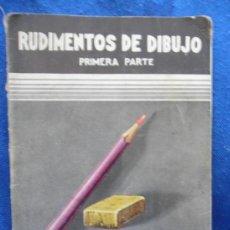 Libros de segunda mano: RUDIMENTOS DE DIBUJO. PRIMERA PARTE. PEREZ LOZAO. COLECCION DE EDUCACION ARTISTICA VOLUMEN I. PRIMER. Lote 38271572