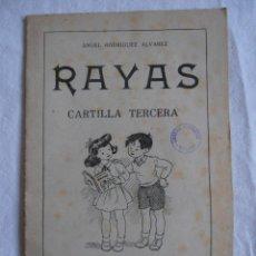 Libros de segunda mano: CARTILLA TERCERA RAYAS ANGEL RODRIGUEZ ALVAREZ EDITORIAL SANCHEZ RODRIGO. Lote 159339542