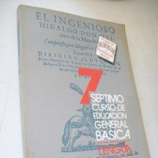 Libros de segunda mano: SÉPTIMO CURSO DE EDUCACIÓN GENERAL BÁSICA, LENGUA, MERCEDES GUILLEM, VÍCTOR LATORRE, FELIPE ZAYAS-. Lote 40640825