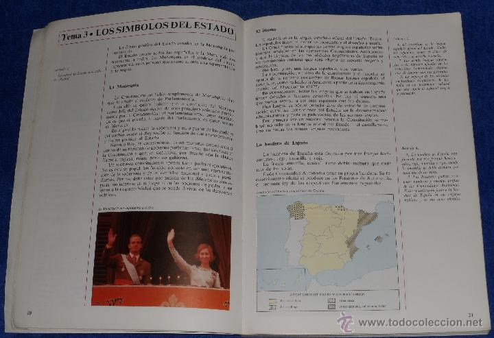 la constitución española de 1978 - anaya (1982) - Comprar