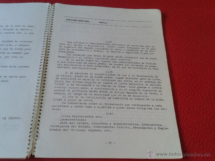 Libros de segunda mano: LIBRO DE TEXTO 2º PRACTICAS DE MECANOGRAFIA ANTONIO CABALLERO MARTINEZ FORMACION PROFESIONAL 1982 - Foto 4 - 165151086