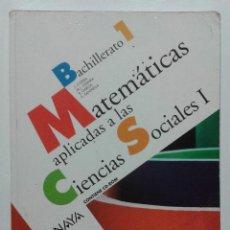 Libros de segunda mano: MATEMATICAS APLICADAS A LAS CIENCIAS SOCIALES I - 1 BACHILERATO - GRUPO ANAYA - 2008. Lote 45058518