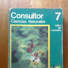 Libros de segunda mano: CONSULTOR 7 CIENCIAS NATURALES LIBRO DE CONSULTA EGB SANTILLANA 1973. Lote 45558748
