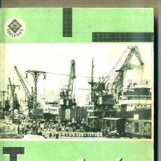 Libros de segunda mano: EDELVIVES TENEDURIA SEGUNDO GRADO (1971). Lote 47918768