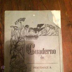 Libros de segunda mano: CUADERNO DE COLEGIO AÑOS 60 DE MATEMATICAS DE MANRESA . Lote 49200281