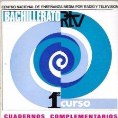 Libros de segunda mano: BACHILLERATO RTV. 1ER CURSO. CUADERNOS COMPLEMENTARIOS. EJERCICIOS. 1967. Lote 49663258